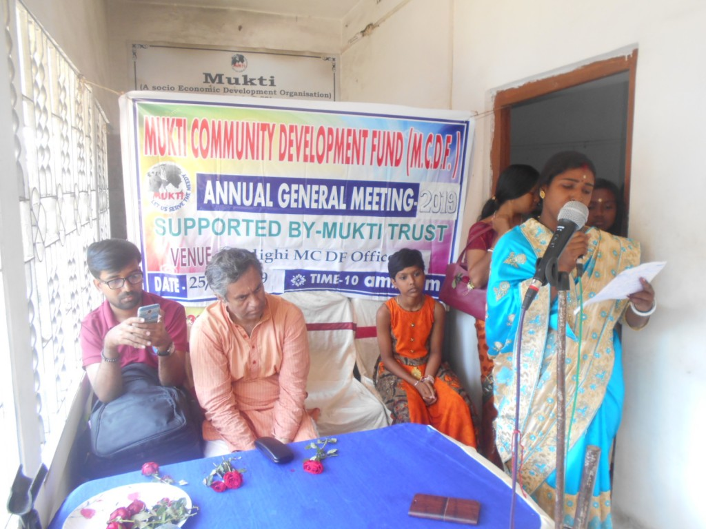 Mcdf Annual General Meeting 2019 At Raidighi Branch