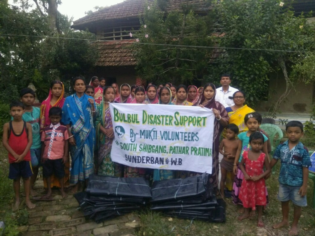 Tripal Distribution At South Sibganj, Patharpratima After Cyclone Bulbul