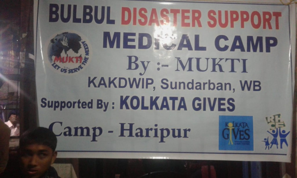 Medical Camp At Haripur For Cyclone-affected Families
