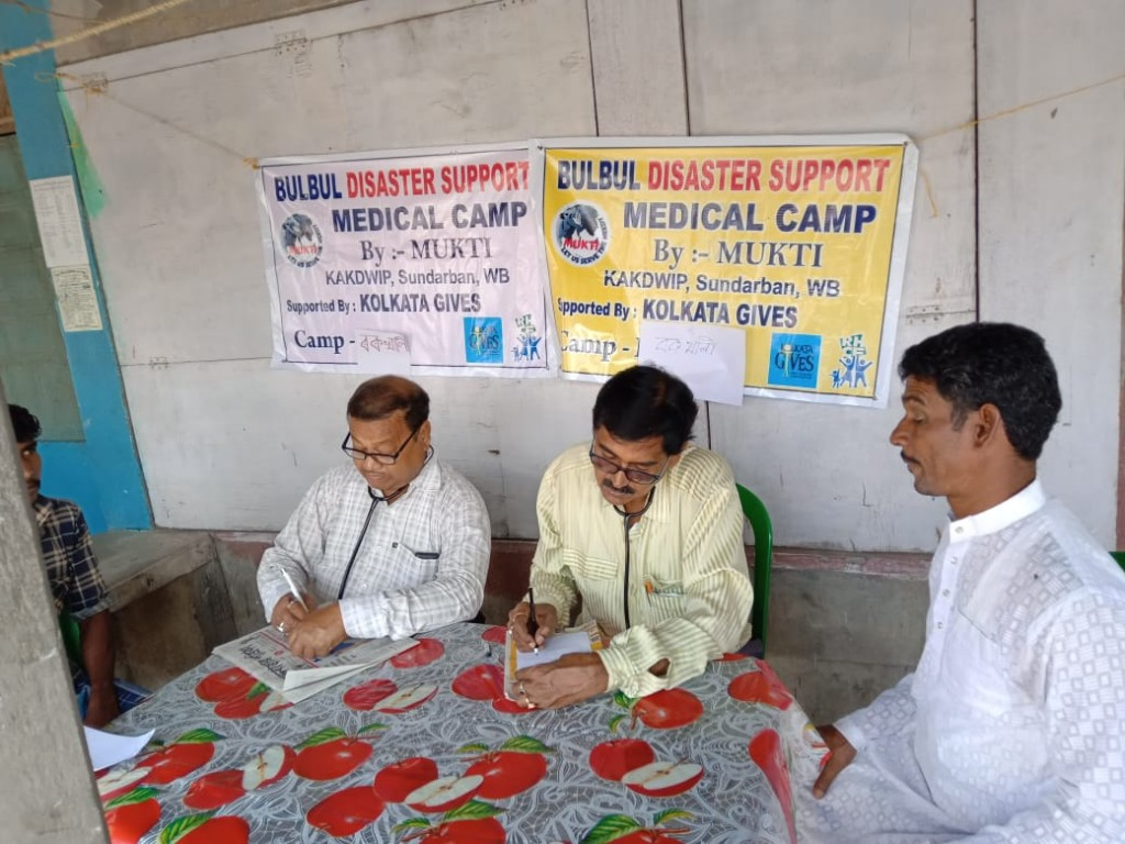 Medical Camp At Bakkhali For Cyclone-affected Families