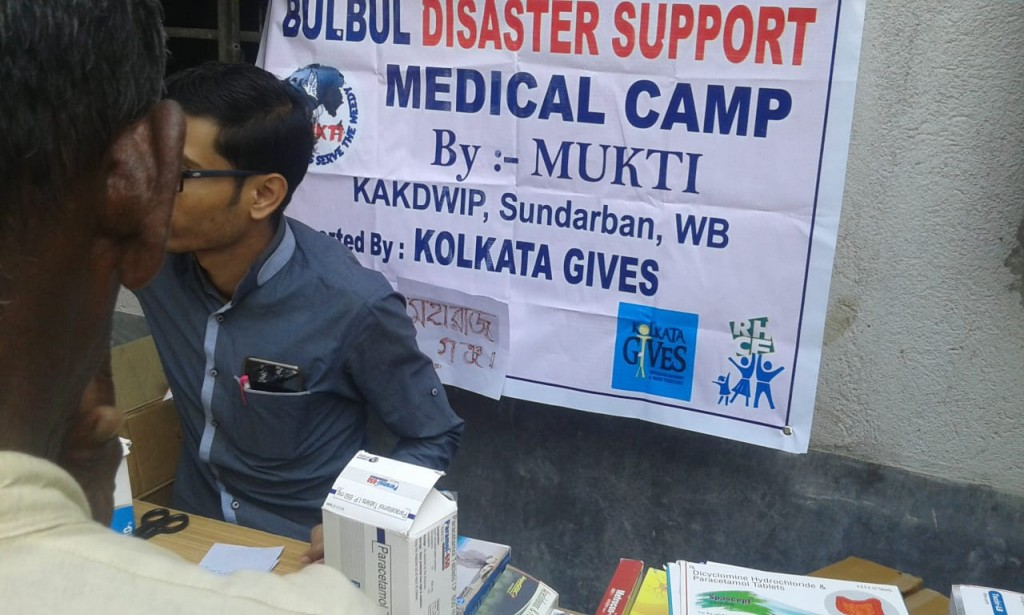 Medical Camp At Maharajganj, Namkhana For Cyclone-affected Families