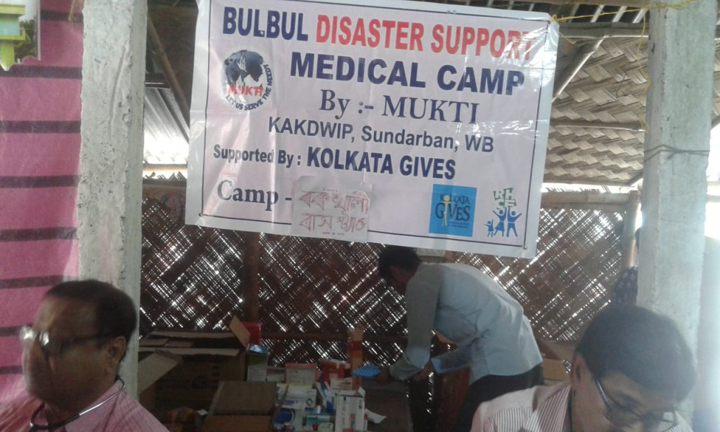 Medical Camp At Bakkhali Bus Stand For Cyclone-affected Families