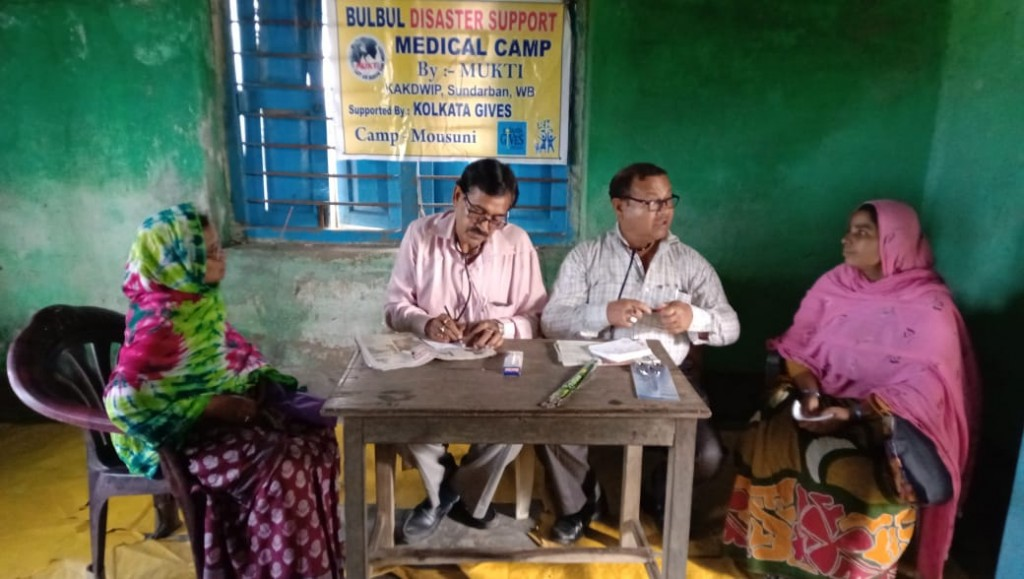 Medical Camp At Mousumi Island For Cyclone-affected Families