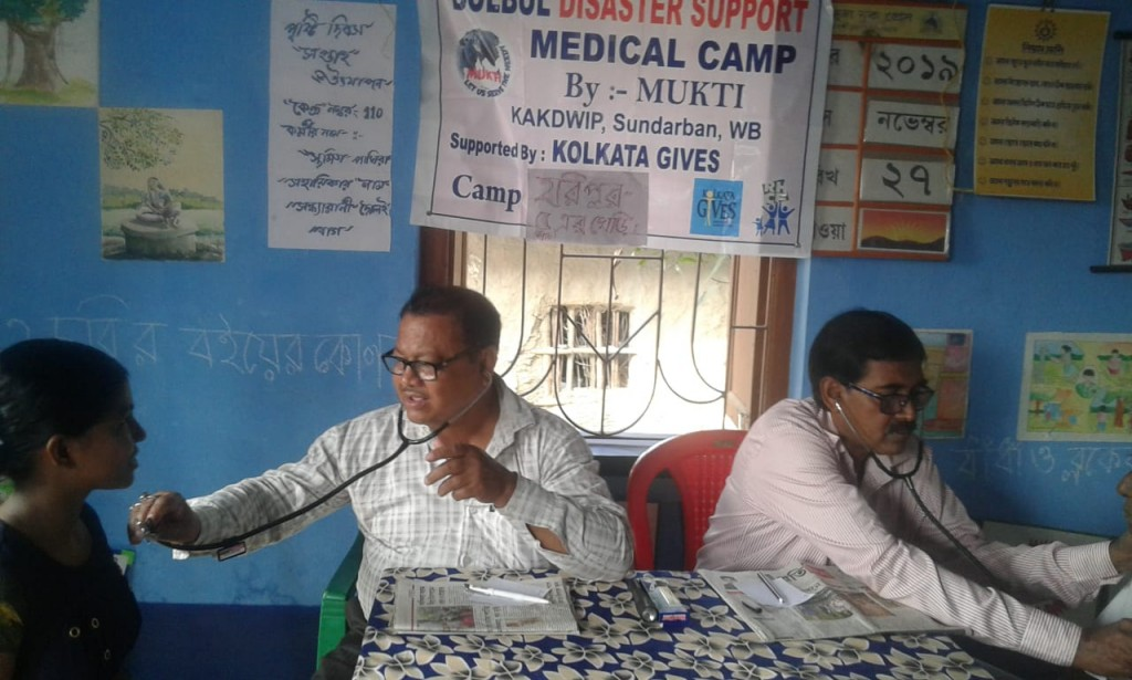 Medical Camp At Haripur No. 5 Gheri For Cyclone-affected Families