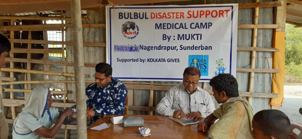 Medical Camp At Purbasridharpur, Nagendrapur Gp By Mukti