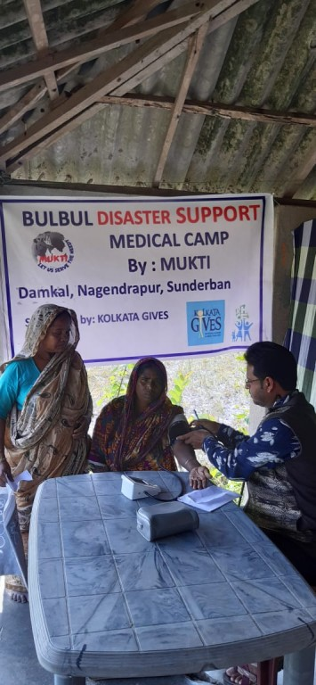 Medical Camp At Damkal, Nagendrapur By Mukti