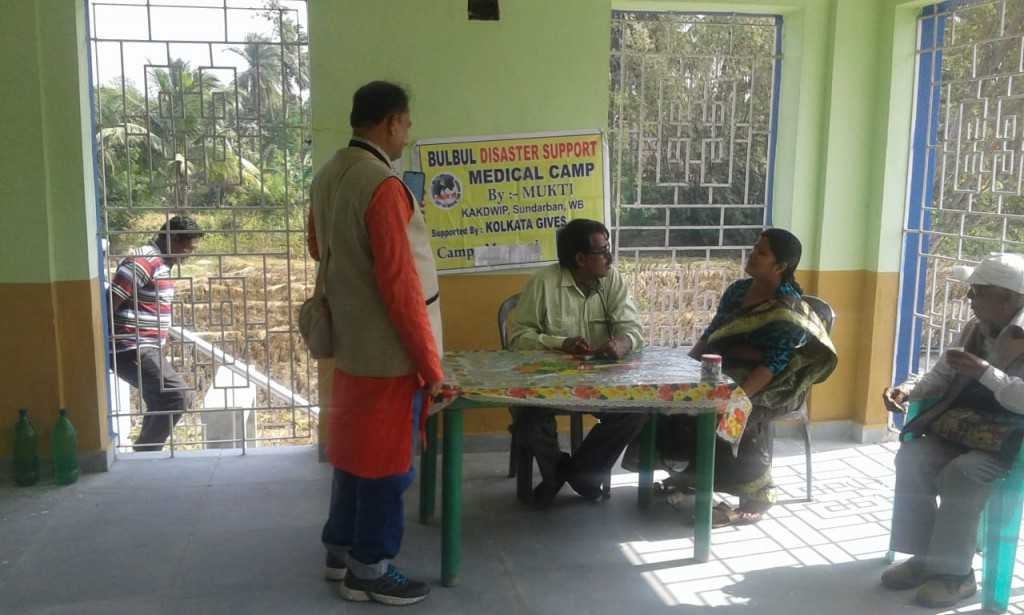 Medical Camp At Narayanpur For Cyclone-affected Families Of Sunderban