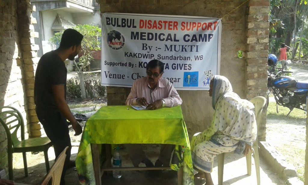Medical Camp At Chandranagar For Cyclone-affected Families Of Sunderban