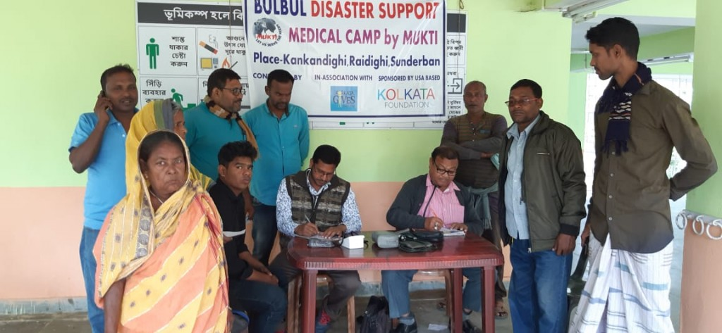 Medical Camp At Jogendrapur For Cyclone-affected Families Of Sunderban