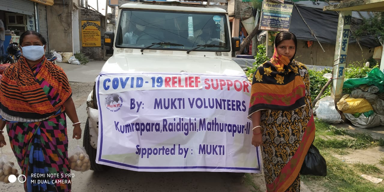 Food Support To Covid-19 Impacted Family In Kumrapara