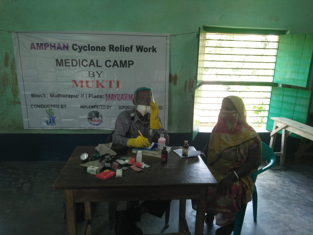 Medical Camp Conducted By Mukti At Mayrarmahal Village