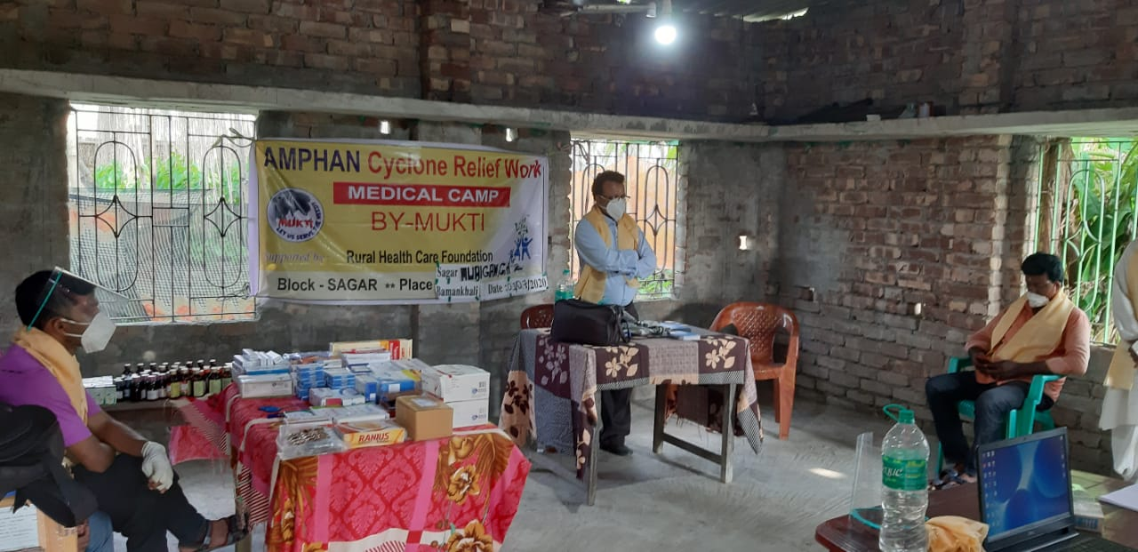 Medical Camp Conducted By Mukti At Bamunkhali Village
