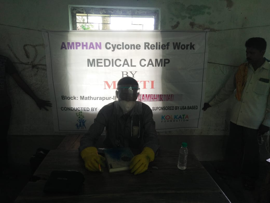 Medical Camp Conducted By Mukti At Gambhirnad Village