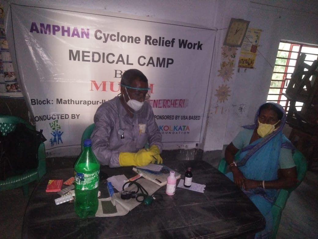 Medical Camp Conducted By Mukti At Gayenergheri Village