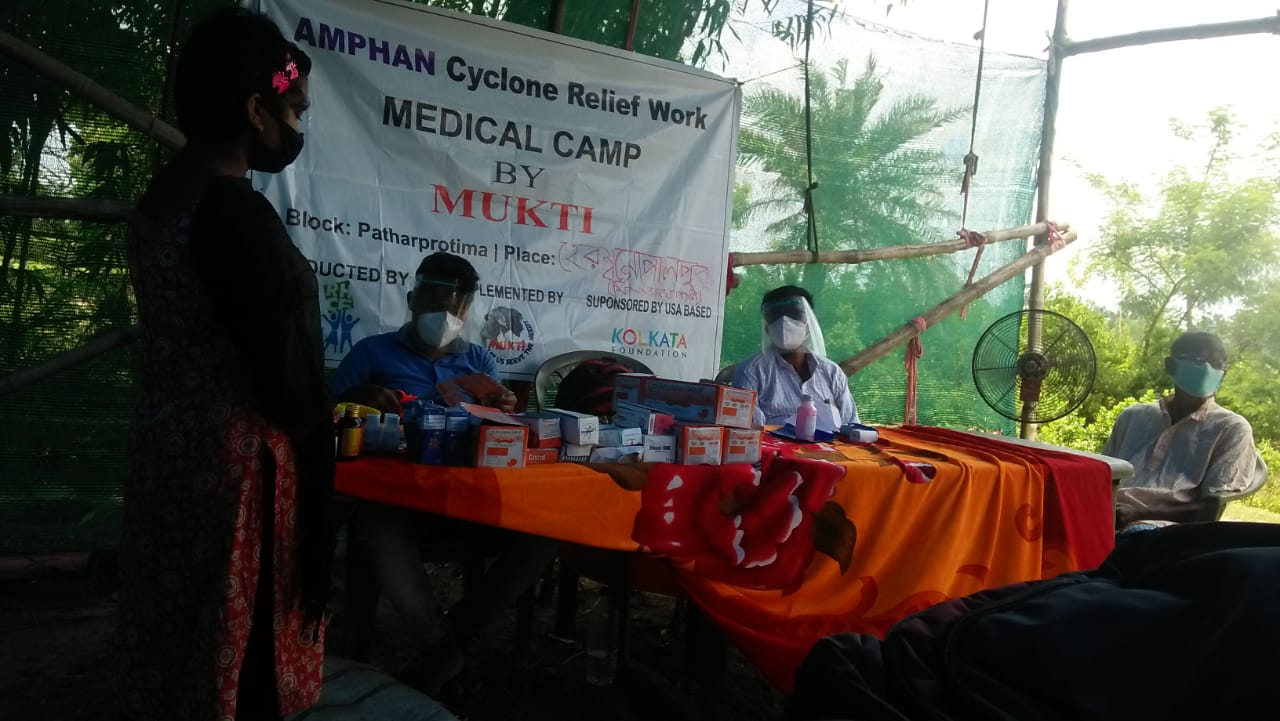 Medical Camp Conducted By Mukti At Herambagopalpur Milan Pal...