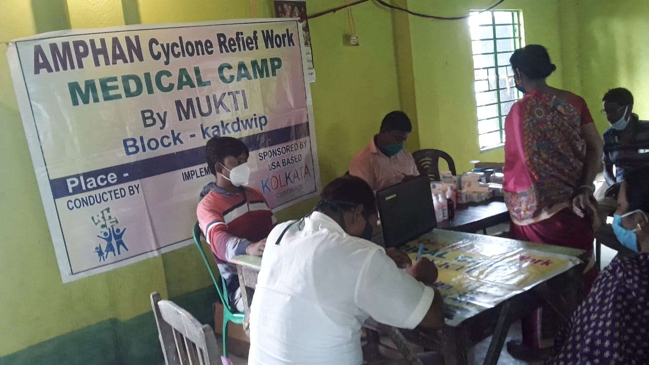 Medical Camp Conducted By Mukti At Prasadpur Village