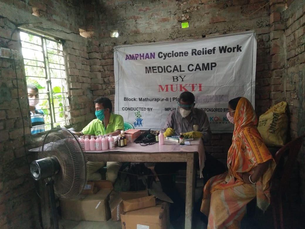 Medical Camp Conducted By Mukti At Darirchawk Village