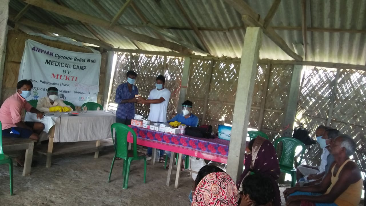 Medical Camp Conducted By Mukti At Shibnagar Village