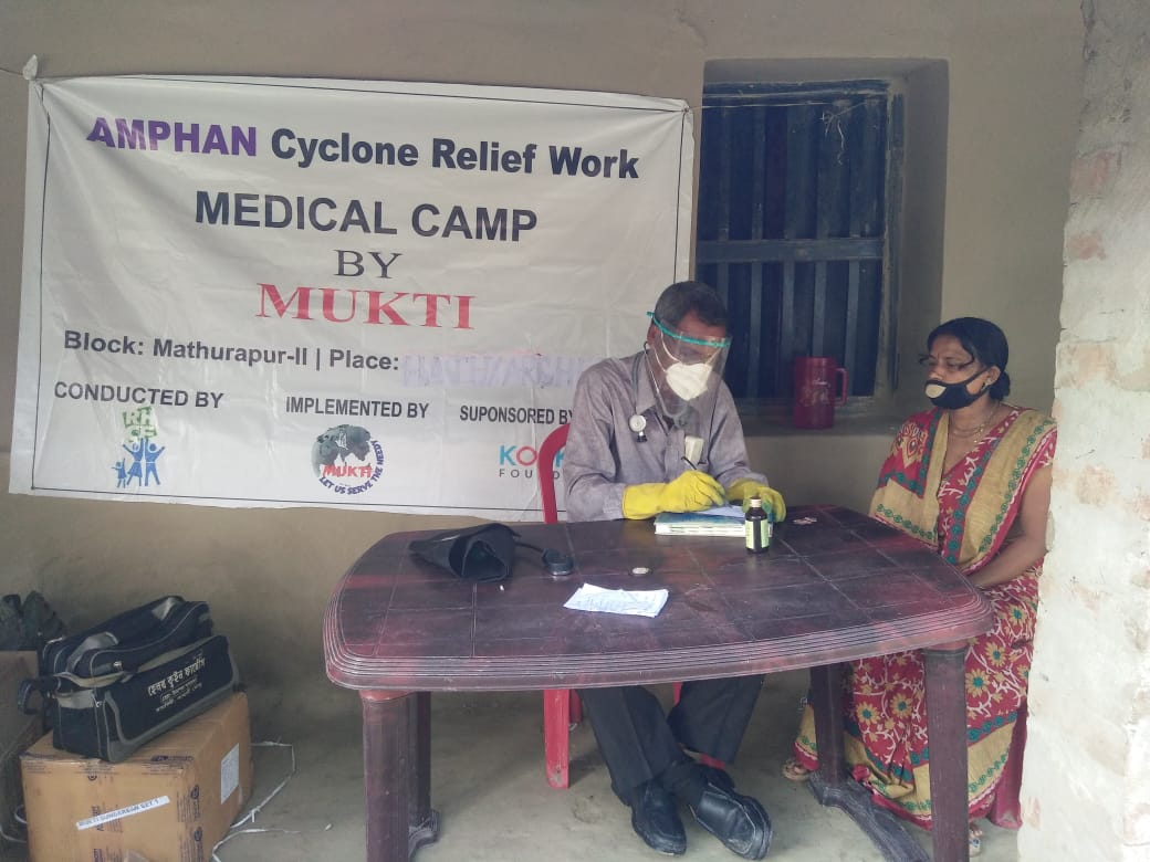 Medical Camp Conducted By Mukti At Hatuyar Gheri Village