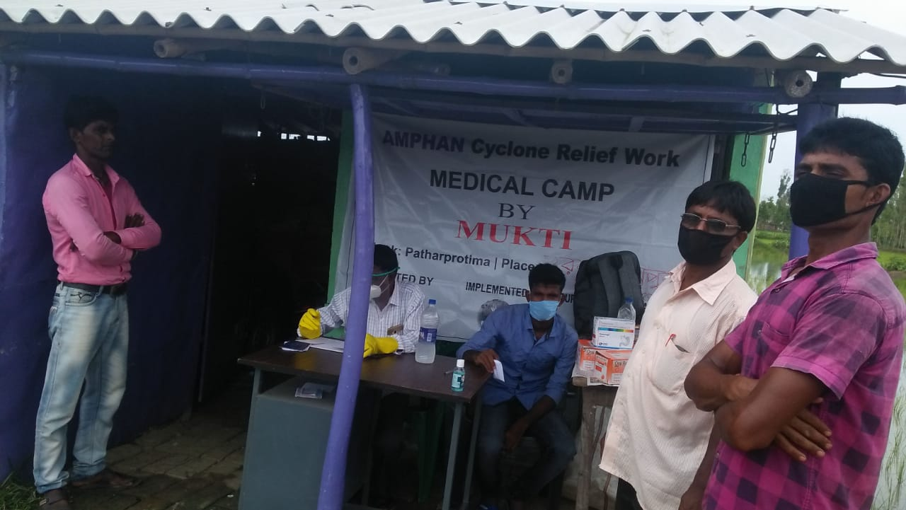 Medical Camp Conducted By Mukti At Gangapur Village