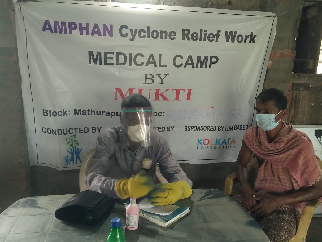 Medical Camp Conducted By Mukti At Kansaripara Village