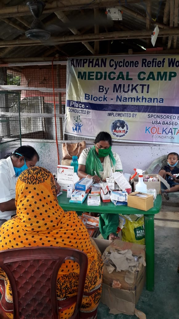Medical Camp Conducted By Mukti At Fatikpur Village
