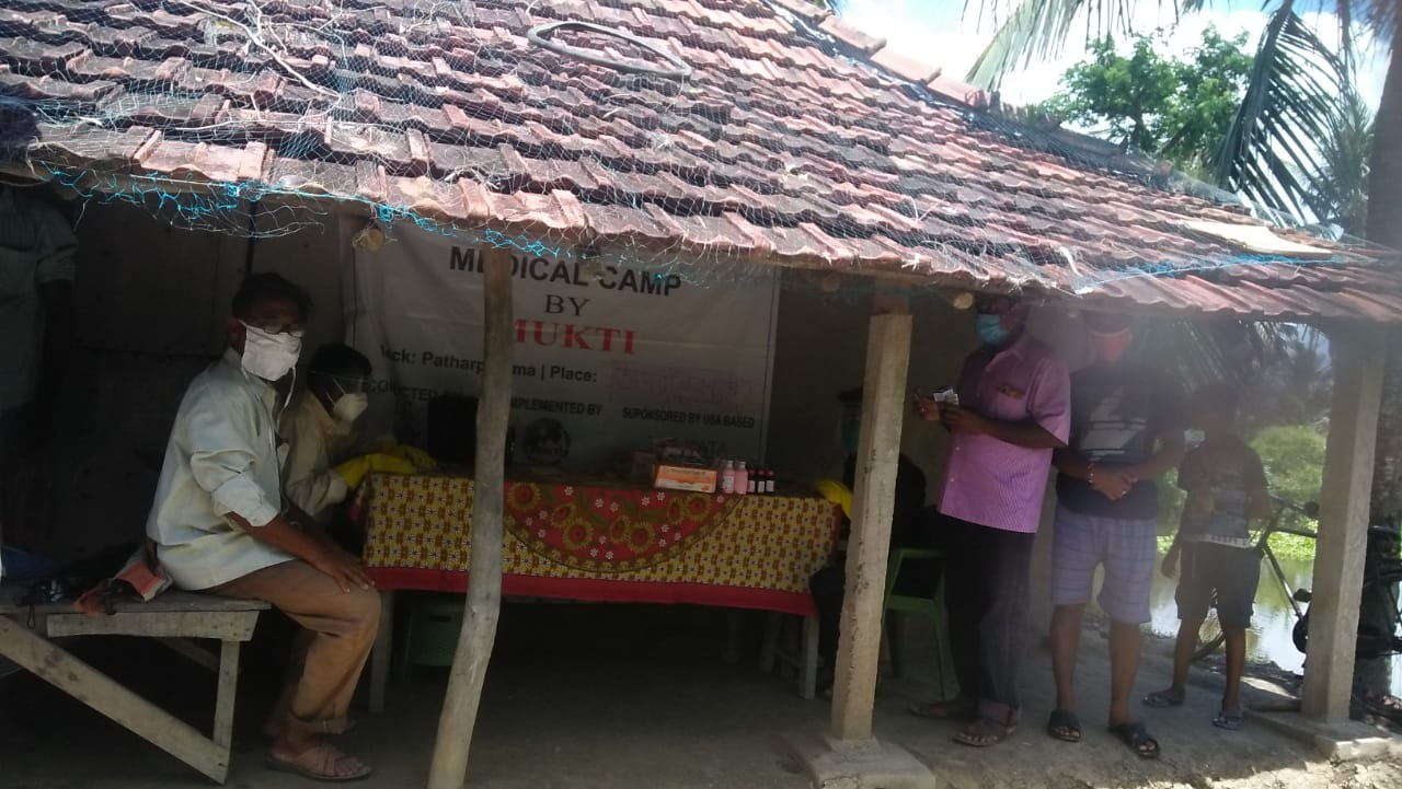 Medical Camp Conducted By Mukti At Shibnagar Birendrapally