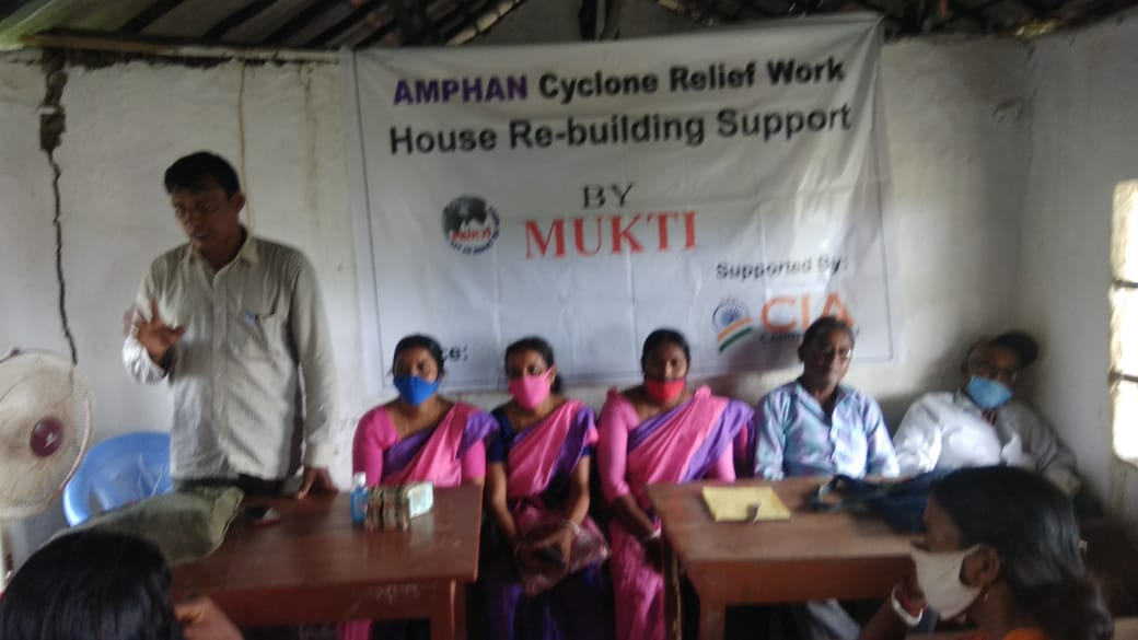 Mukti In Association With Cia Organised Meeting At Purba Sridharpur For The Shg Members