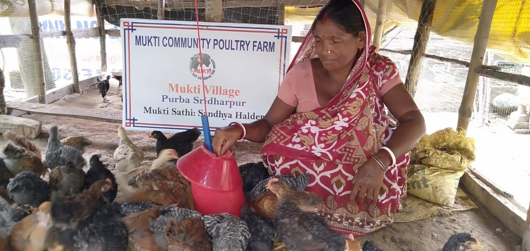 Mukti Community Poultry Farm At Mukti Model Village