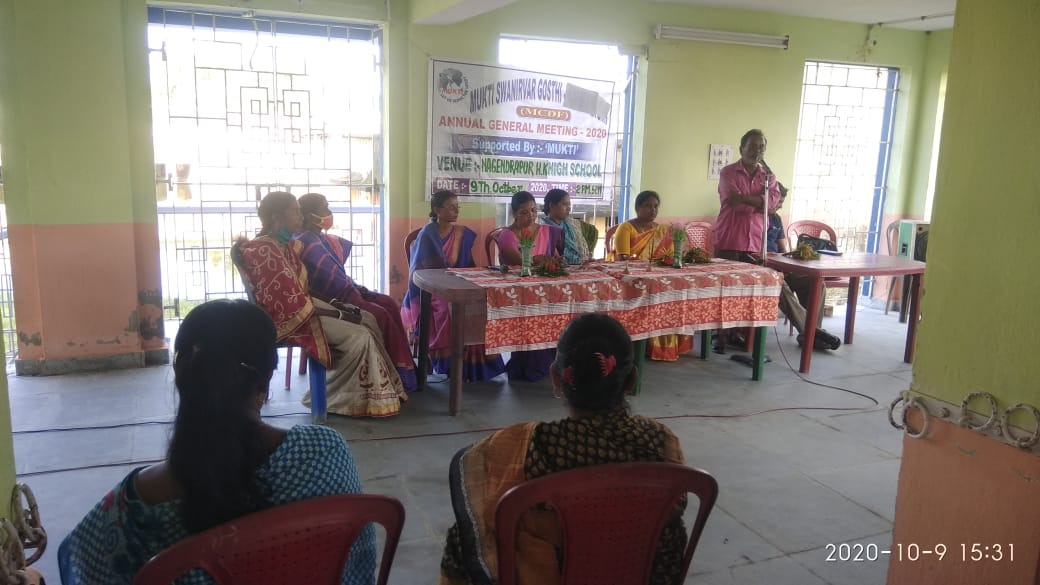 Annual General Meeting (agm) Of Mukti Mcdf Members Of Purba ...