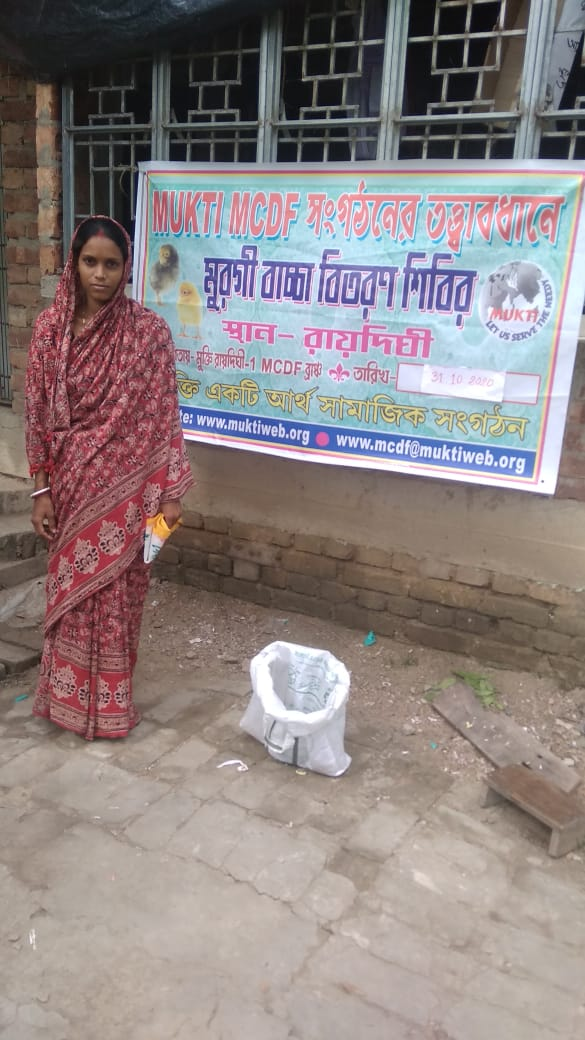 Mukti Distributed Chicks To The Mcdf Members At Raidighi I Branch