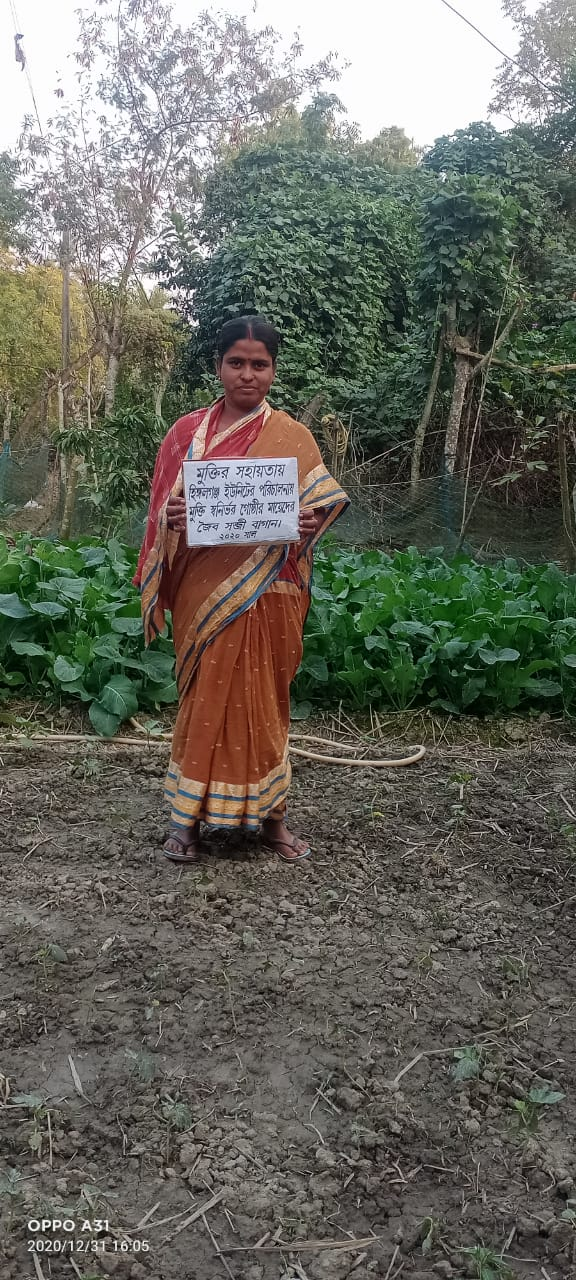 Mukti Mcdf Members Of Hingalganj Branch Grew Organic Vegetables At Their Kitchen Garden