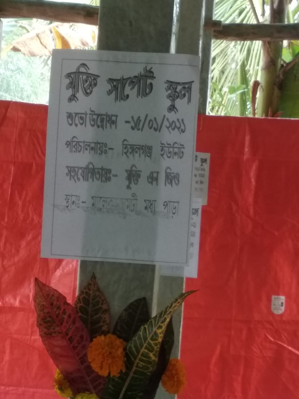 Mukti Inaugurate New Mukti Support School At Hingalganj