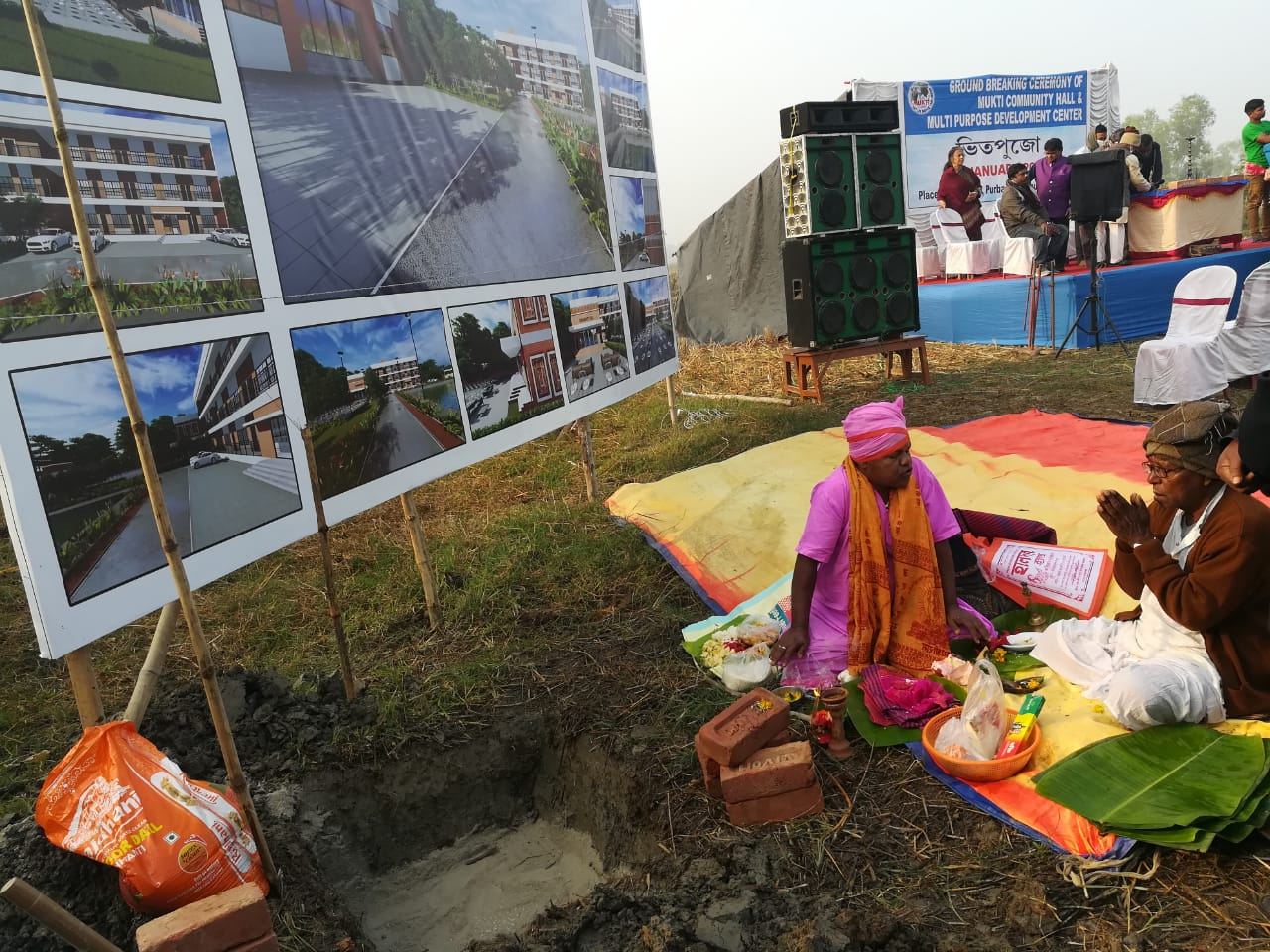 Ground Breaking Ceremony For New Building Of Mukti Sam Offic...