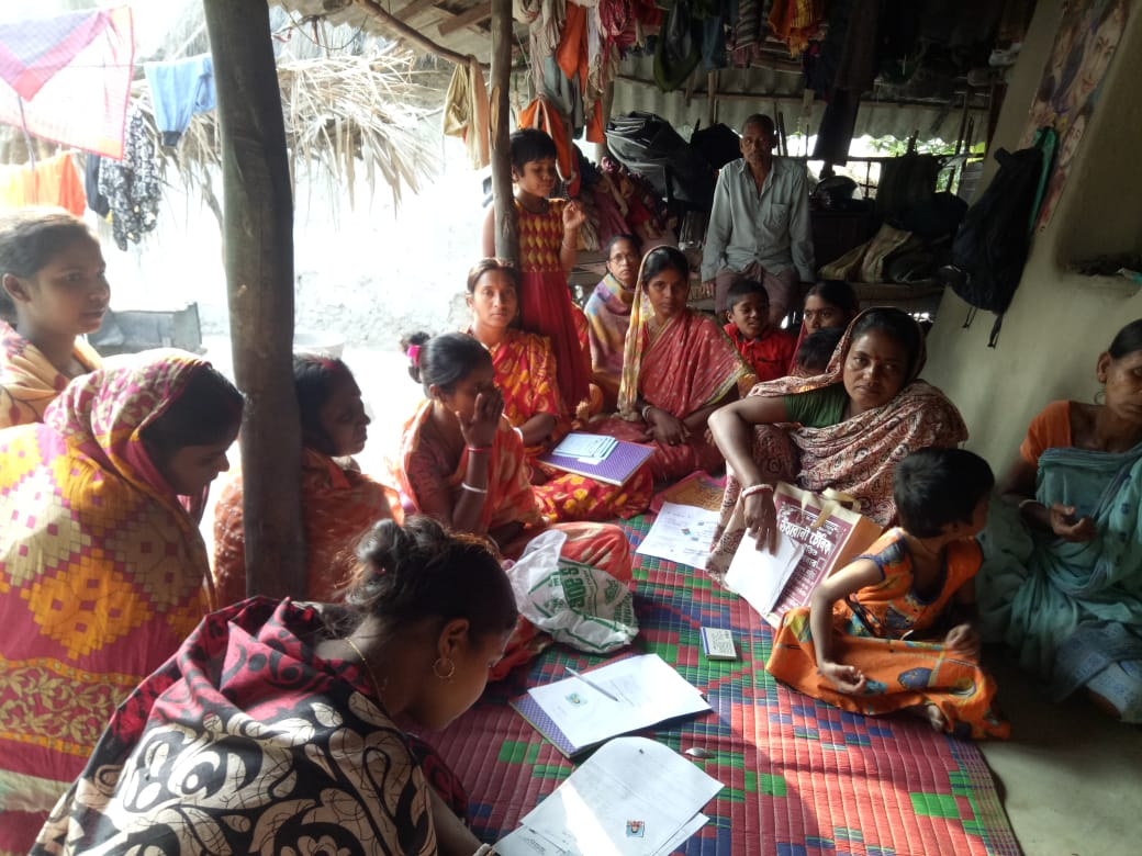 Mukti Formed New Shg At Deul Bari