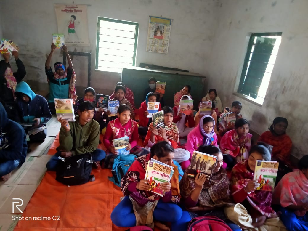 Mukti Distributed Books To The Students Of Baradanagar Mss