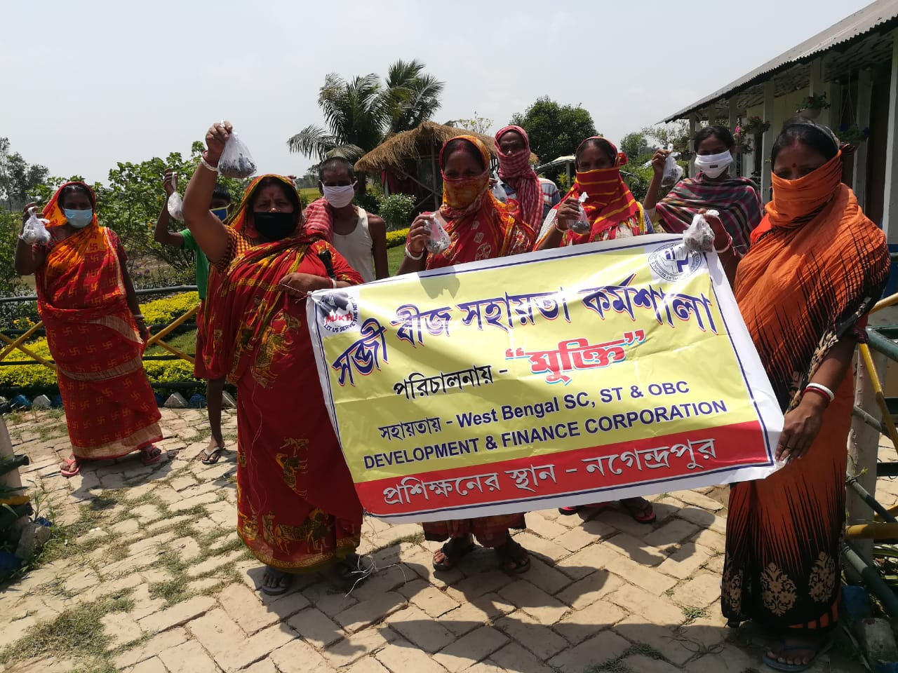 Mukti Supported The Landless Farmers With Seasonal Vegetable...
