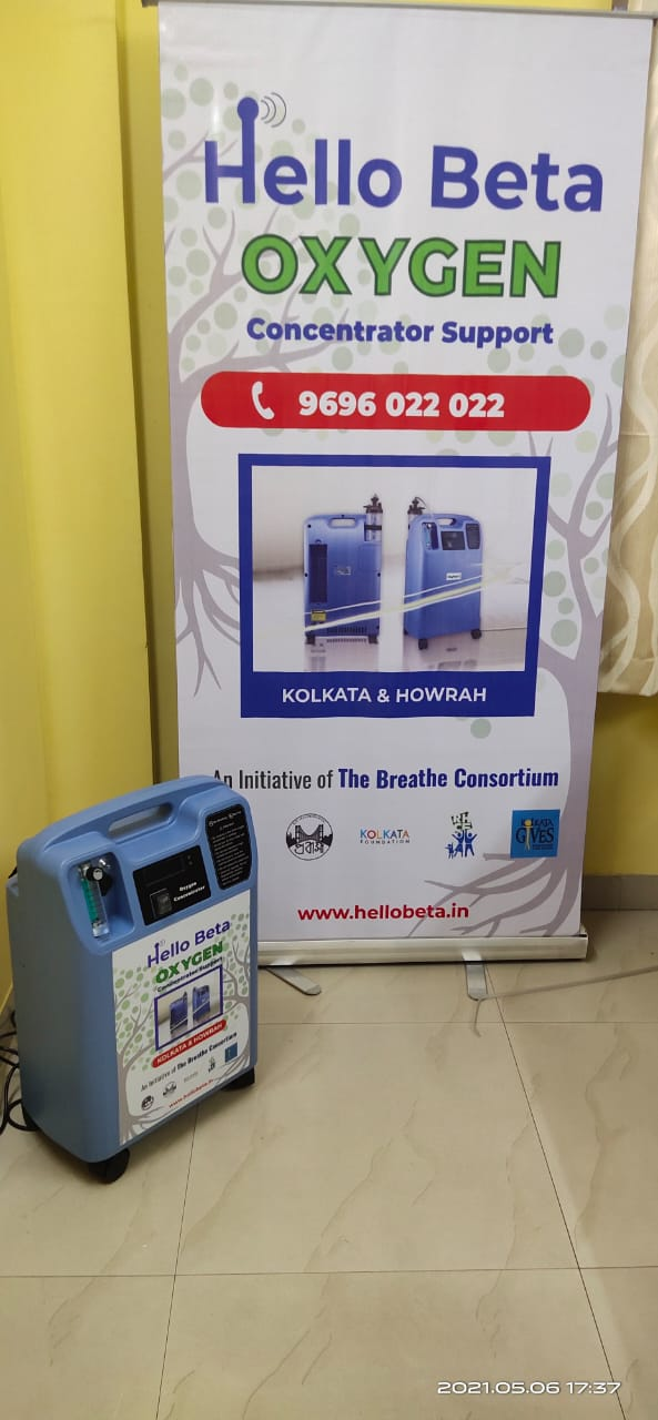 The Breathe Consortium Oxygen Concentrator Support