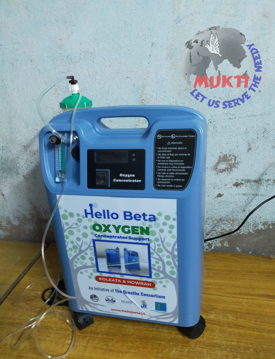 Mukti With Asfhm Provided Oxygen Concentrator At The Oxygen Parlor Of Kalinagar Under Kakdwip Block