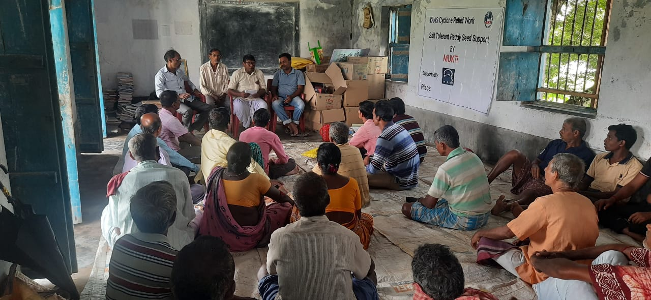 Mukti Organic Farmers' Meet At Paschim Jata Kansari Para Und...