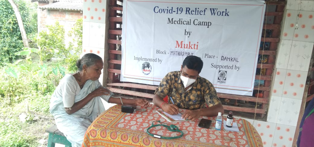 Mukti In Association With
