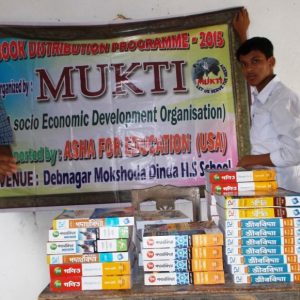 Donate a Set of Text Books for a Graduation Student