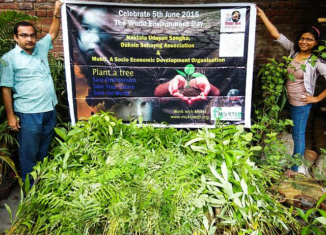 Donate Flower and Fruits Plants to 1 Family for their garden