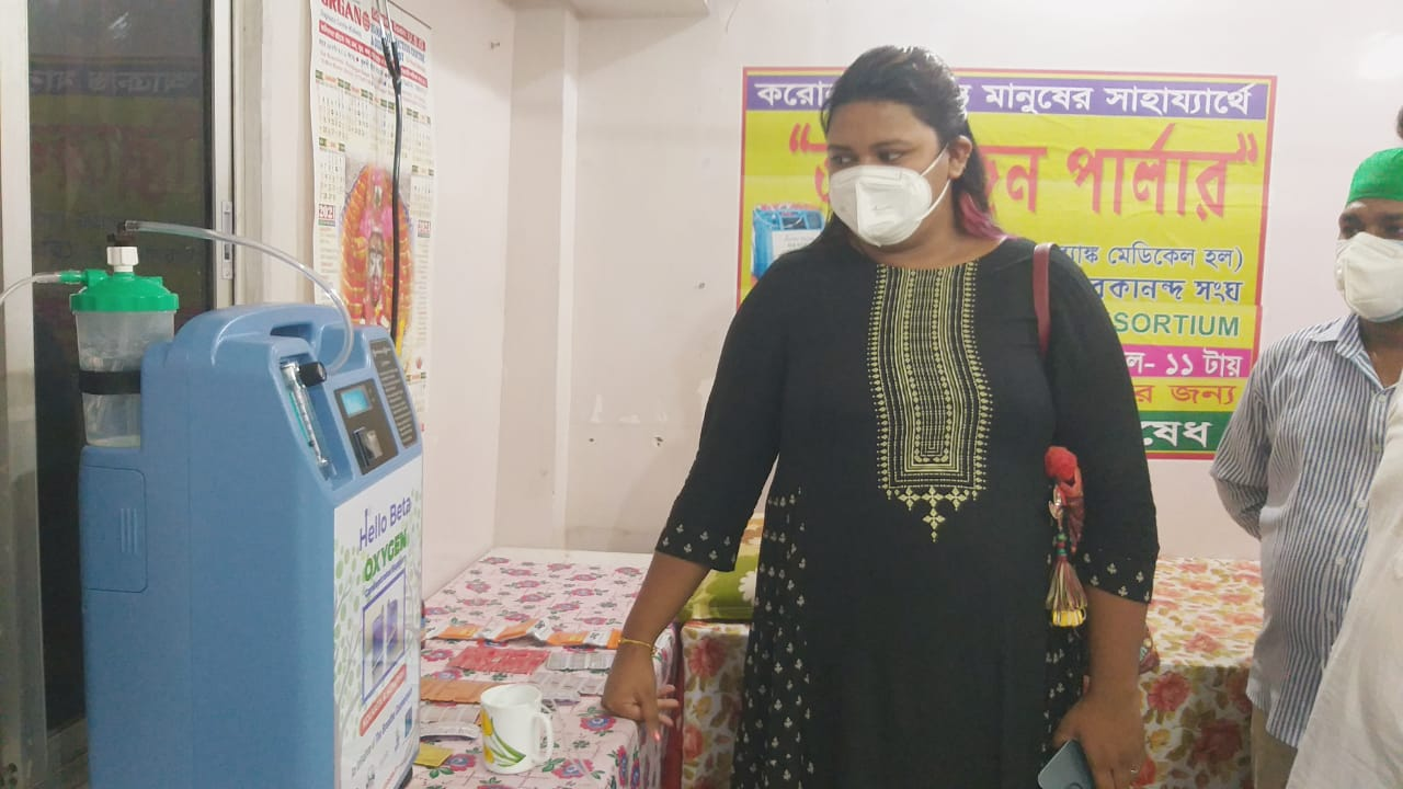 Mukti Launched oxygen Parlor at Dholahat